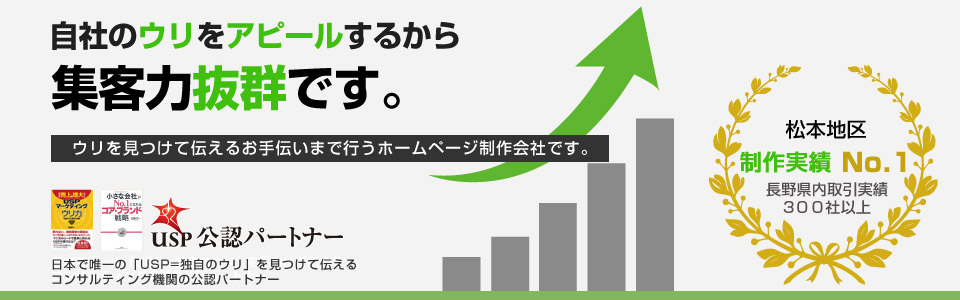e-officeのweb制作